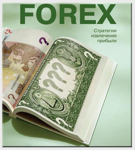 Функции финансового рынка